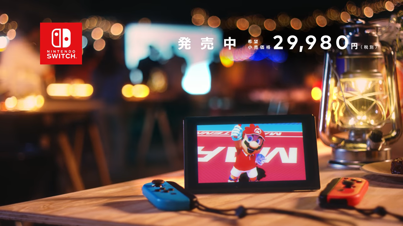 Japan Switch Commercial 2018