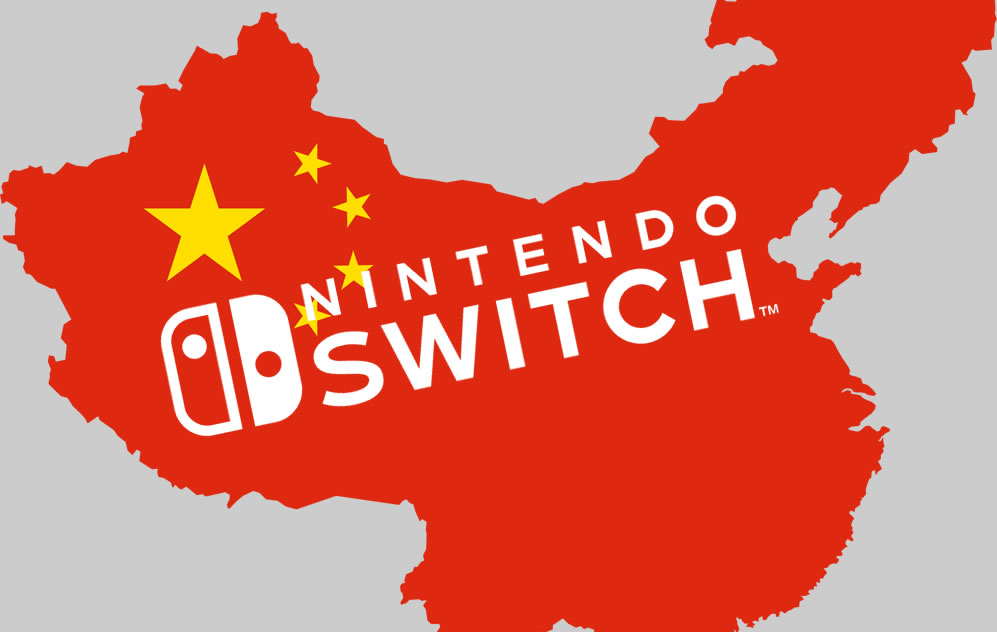 Nintendo Switch China