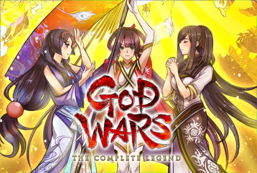 God Wars