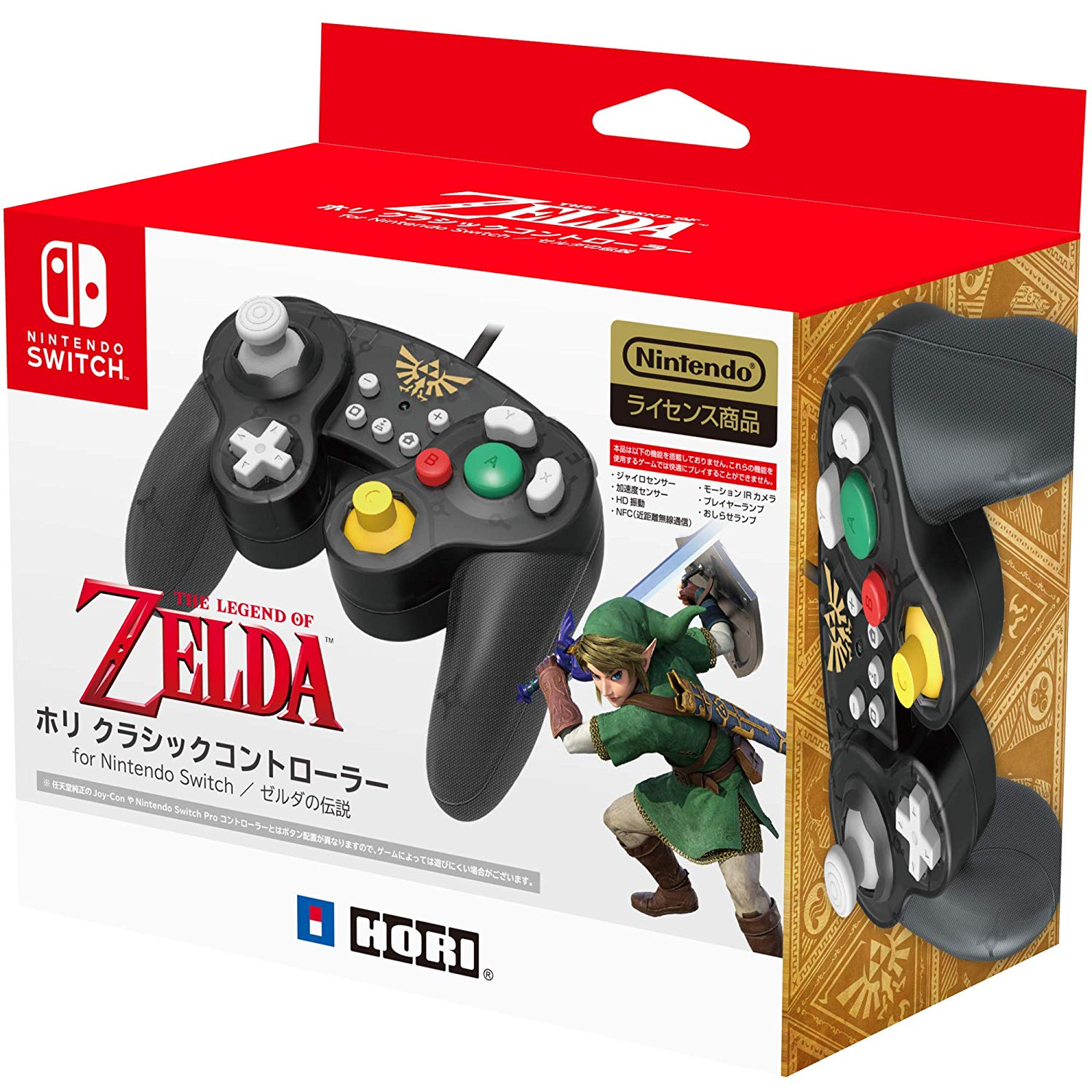 Hori Switch Controller